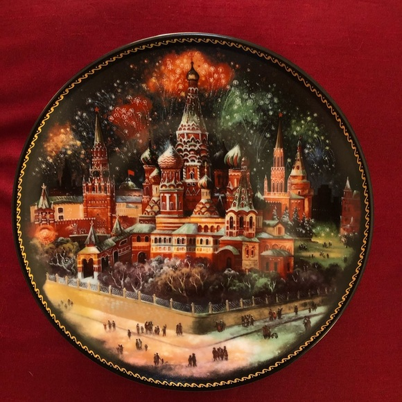 Vintage St Basils Moscow Russian Collector Plate